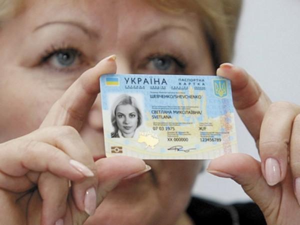 Так виглядає біометричний паспорт