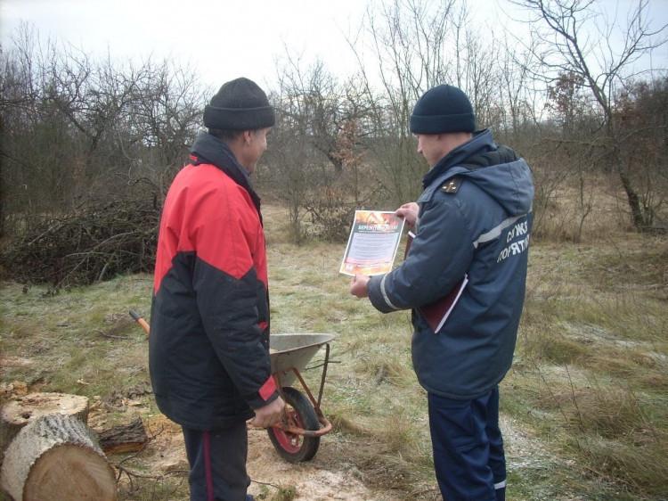 Рятувальники поширили серед жителів села листівки з відповідними інструкціями