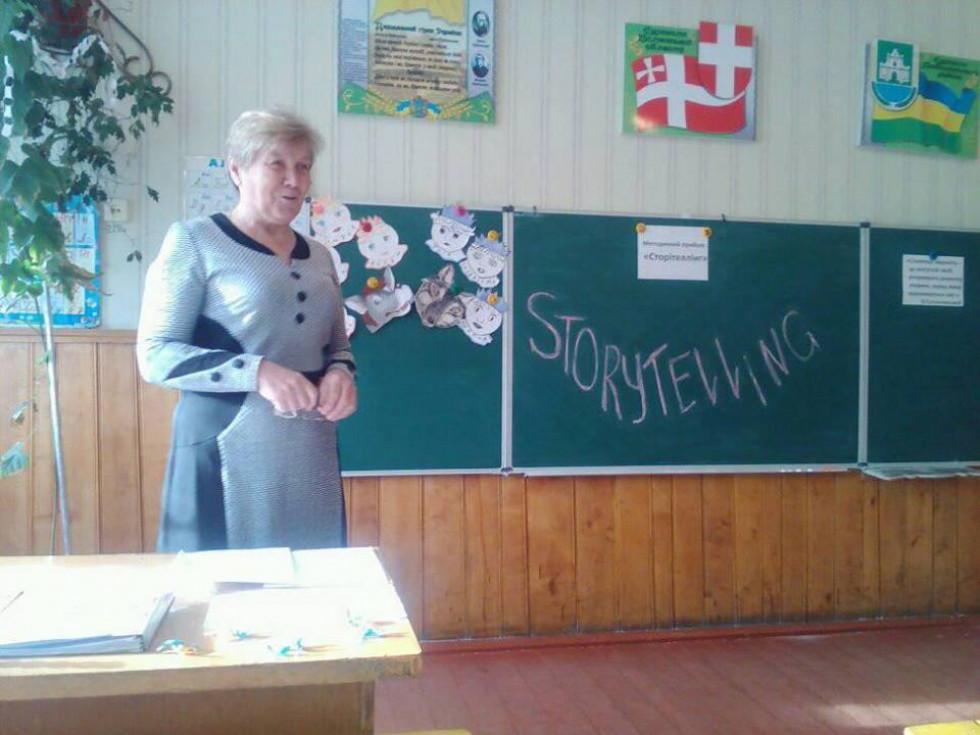 Вчителі працювали за методом  «Сторітеллінг»