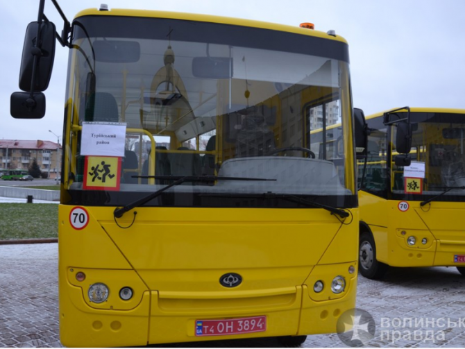 Такий автобус поїхав у Любешівський район