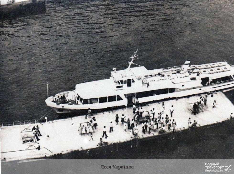 Морський пасажирський корабель «Леся Украинка»
