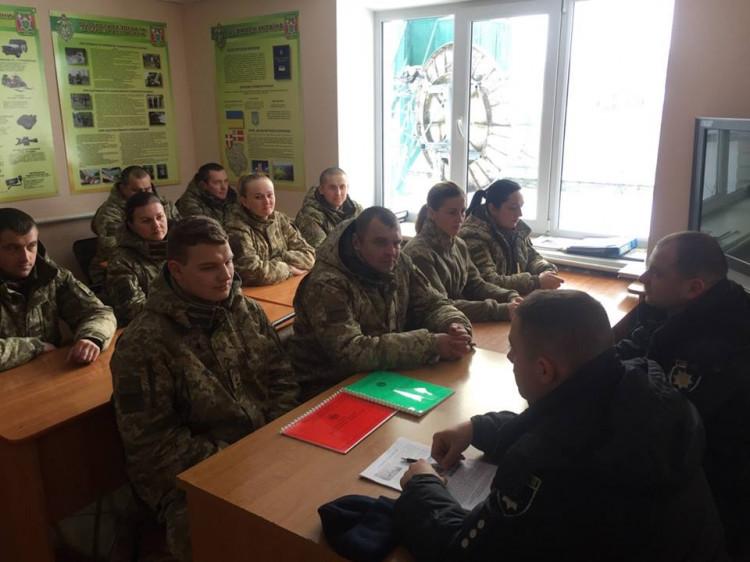 Поліцейські та прикордонники провели робочу зустріч