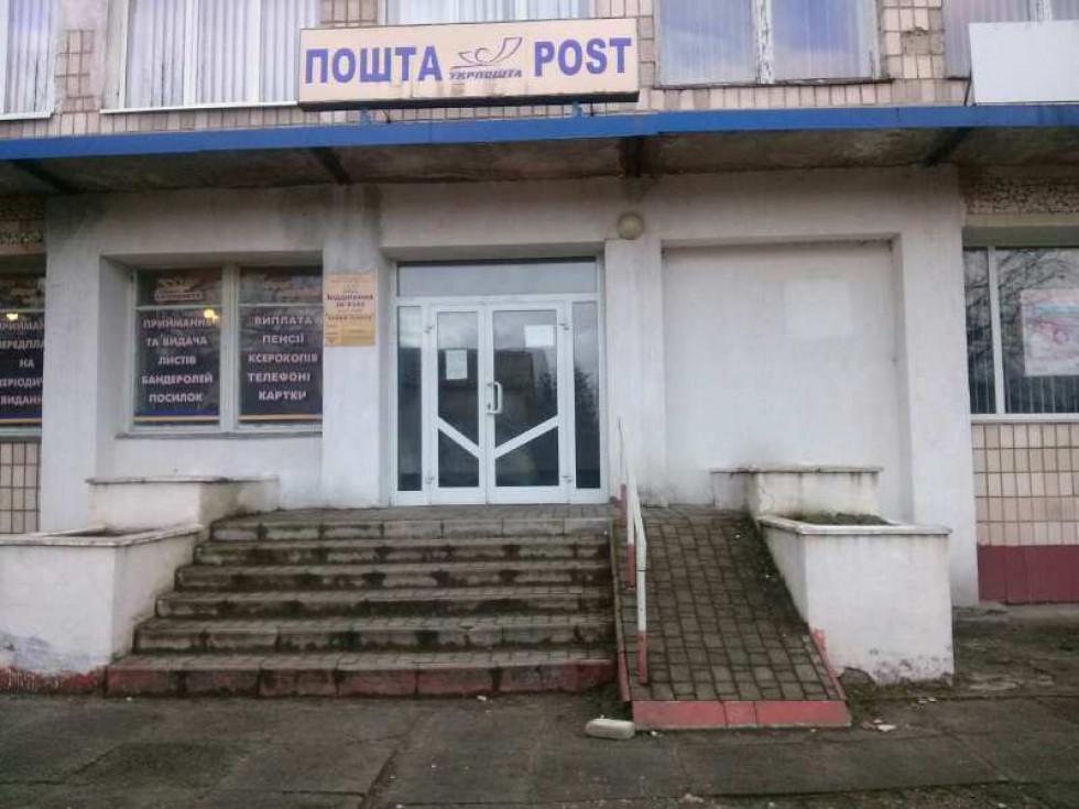 Любешівське відділення «Укрпошти»