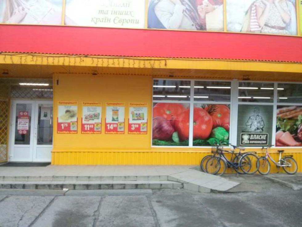 Супермаркет «Колібріс»