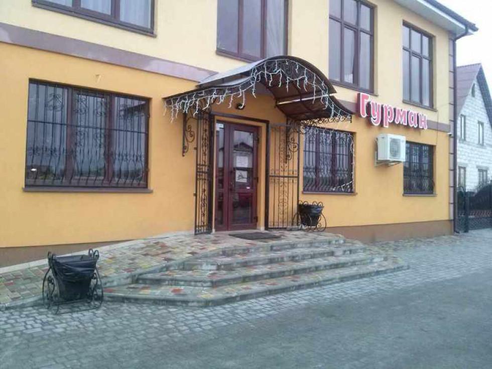 Магазин «Гурман»