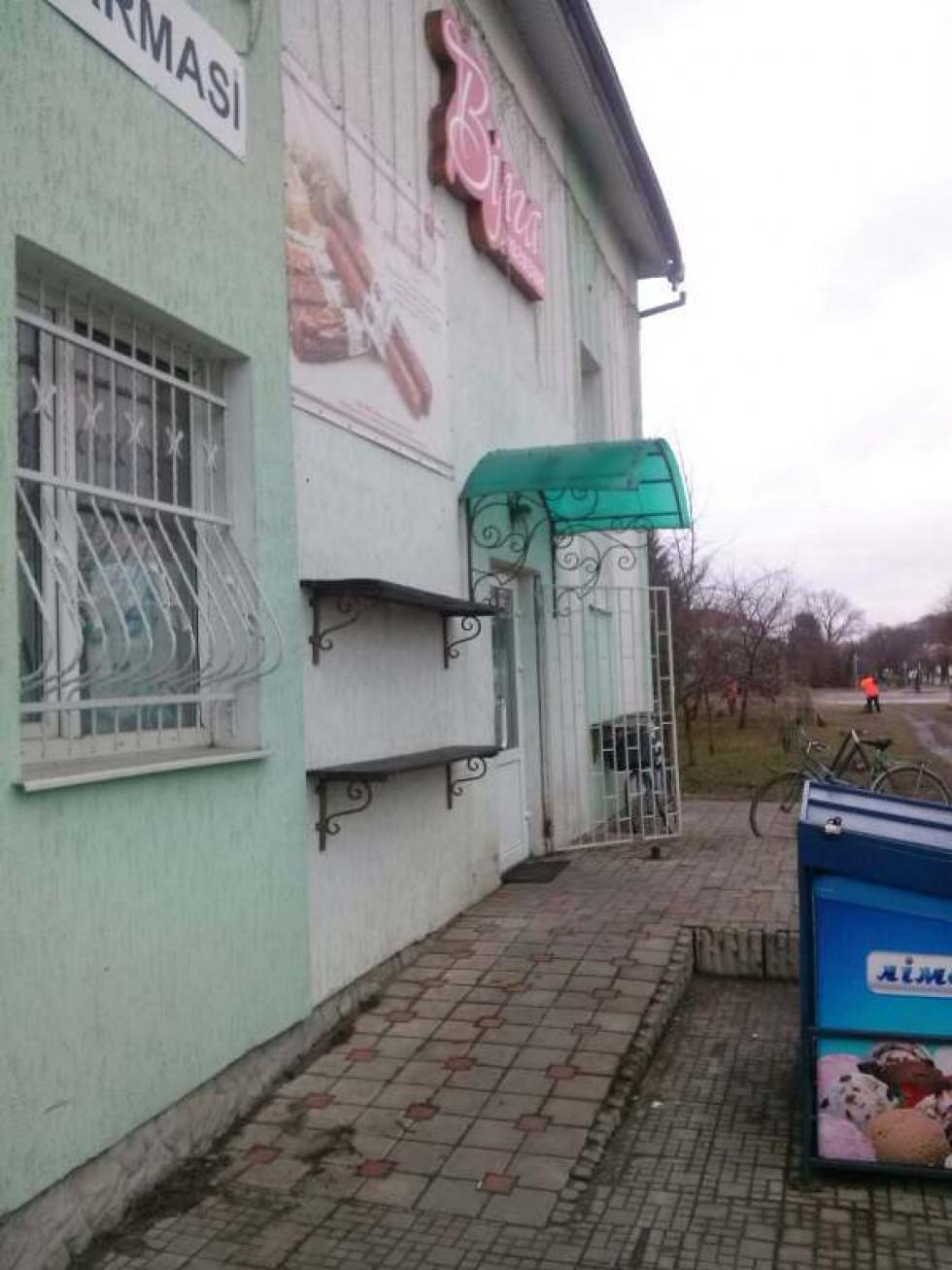 Магазин «Вілга»