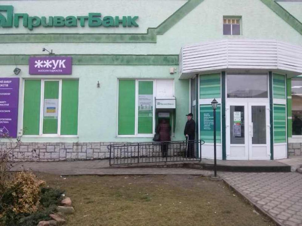 Любешівське відділення Волинського ГРУ ПАТ КБ «Приватбанк»