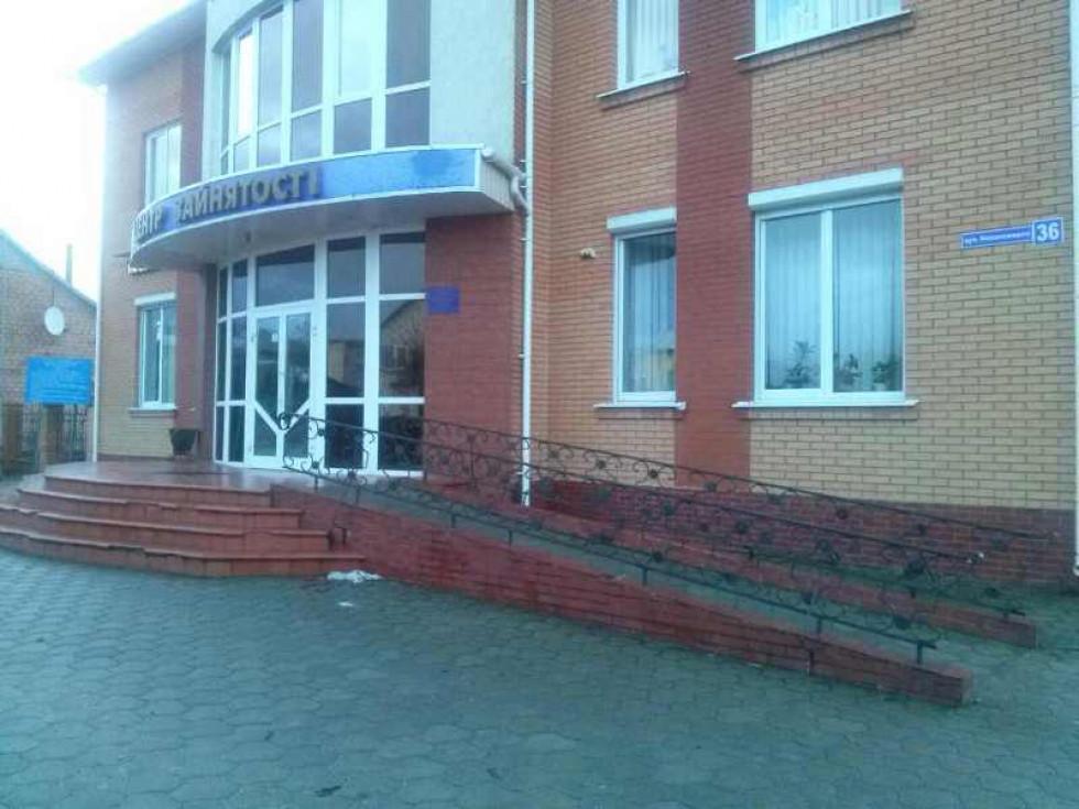 Любешівська районна філія Волинського обласного центру зайнятості