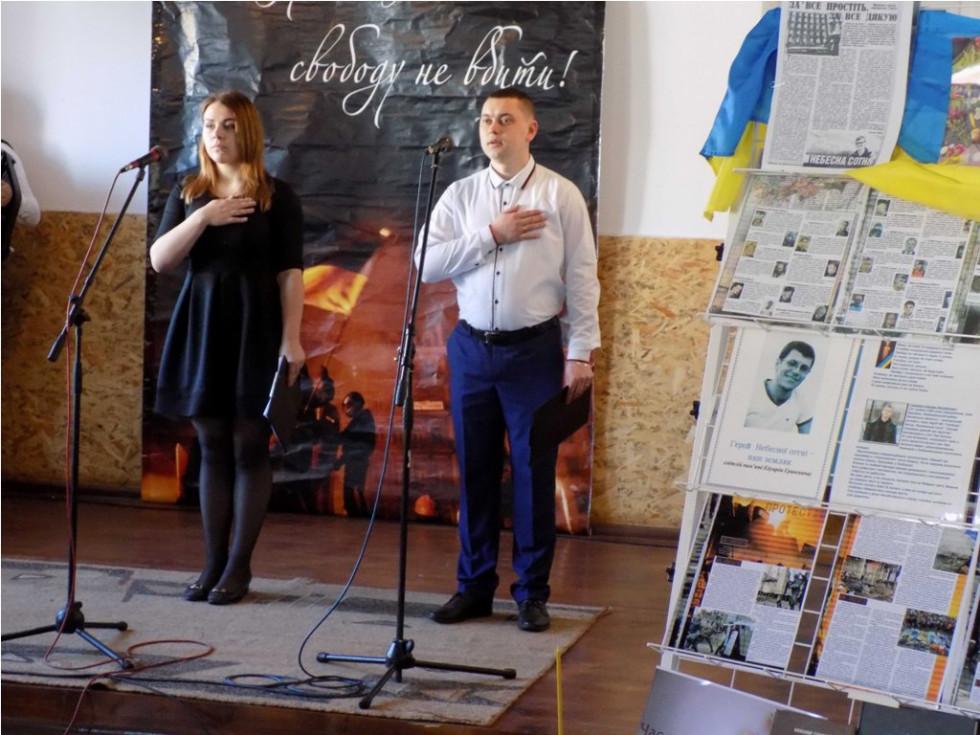 Під час виконання Гімну України
