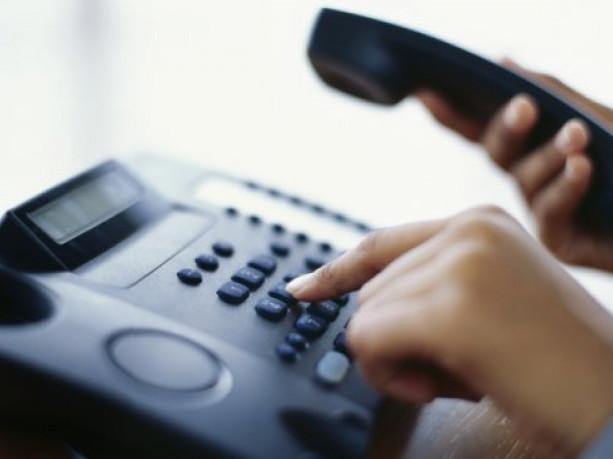 Пряма телефона лінія