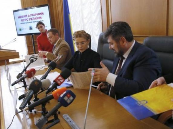 Підписання меморандуму «Новий аграрний курс України»