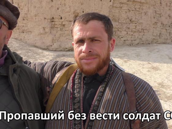 Бєлокуров Ігор Вікторович