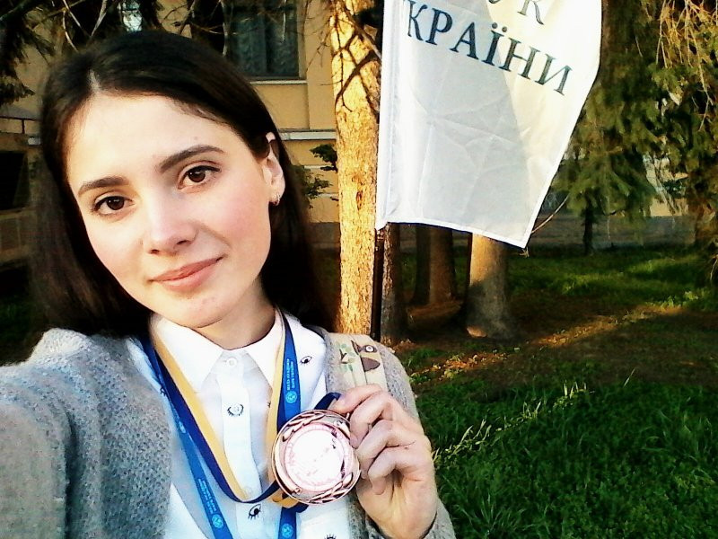 Уляна Дишко