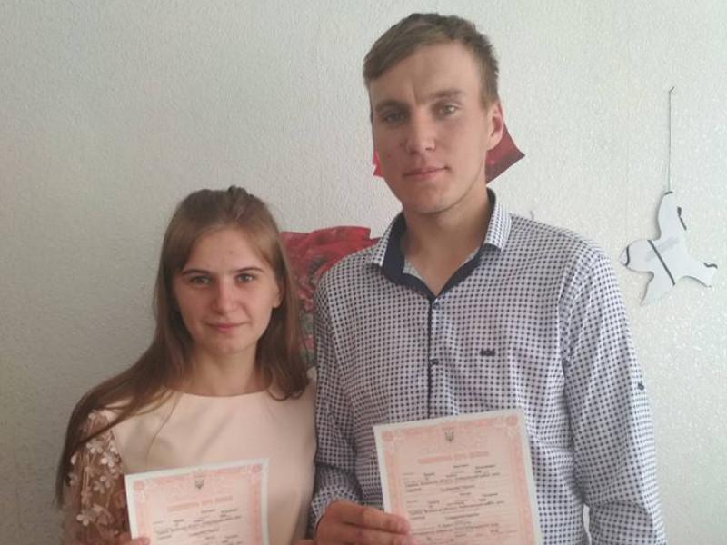 Галина та Вадим