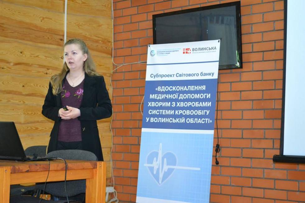 На Волині відбулася триденна науково-практична конференція «Реформування галузі охорони здоров'я: державний та регіональний аспекти»