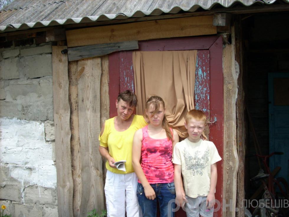 Вдова з дітьми