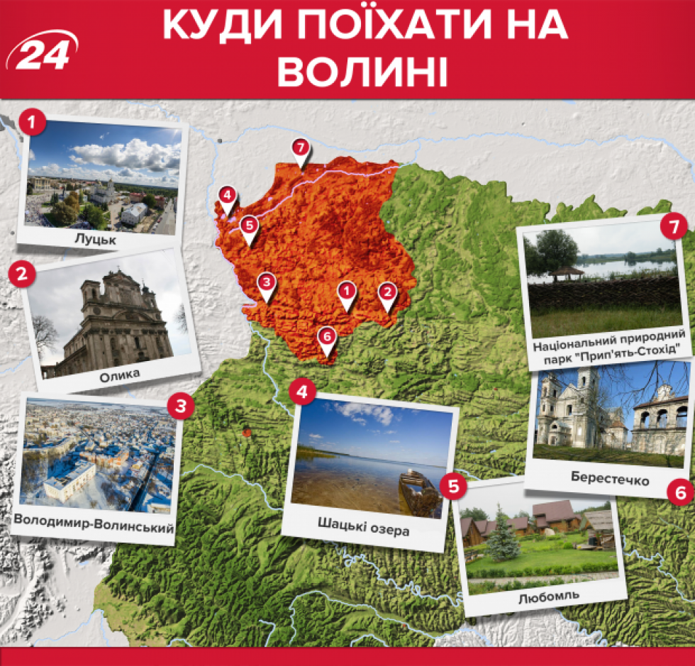 Волинська область: які місця варто відвідати https://24tv.ua/statti_tag4571