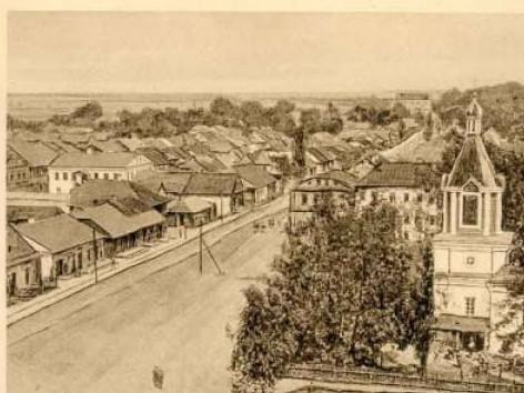 Головна вулиця містечка