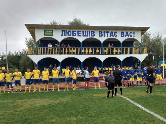 Любешівців запрошують на футбол