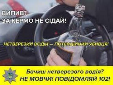 Оштрафували мотоцикліста