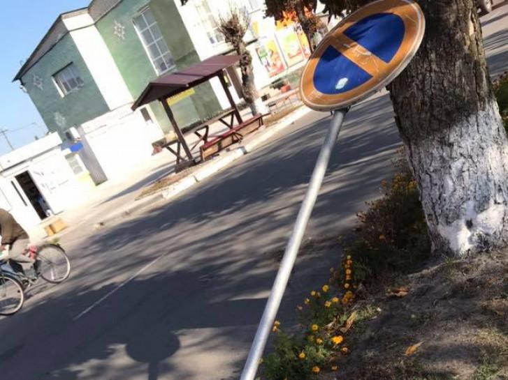 Поламали дорожні знаки