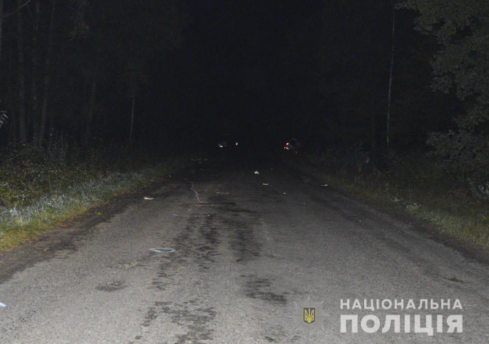 Дорога, на якій зіткнулися транспортні засоби