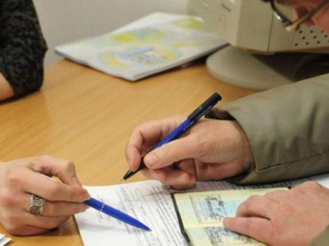 Особливості нарахування субсидій