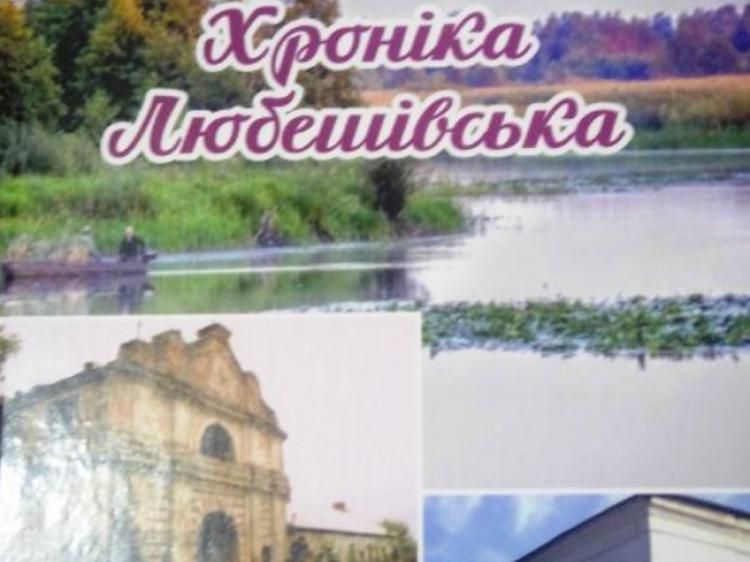 Книжка Петра Бущика