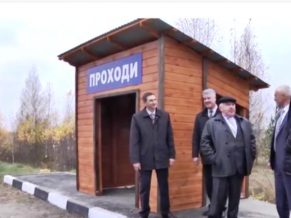 Нова зупинка біля села Проходи