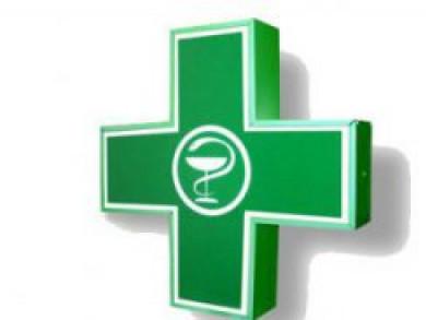 Любешівській аптеці потрібен головний бухгалтер