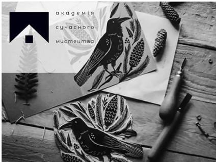 Волинян запрошують на майстер-клас із друку гравюри