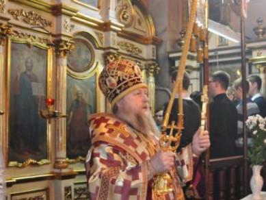 Єпископ Нафанаїл