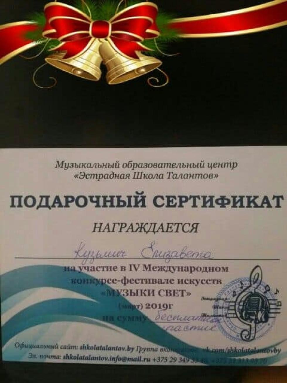 Запрошення на черговий конкурс