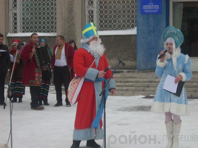 Cвятий Миколай у Любешеві
