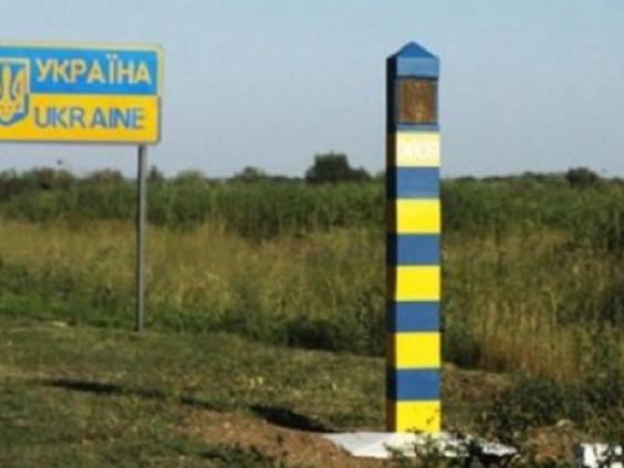 Чоловік намагався провезти набої через українсько-білоруський кордон
