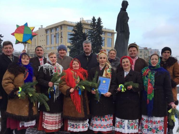 Колядувальники з Любешівщини