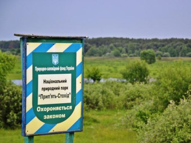 Національний природний парк «Прип'ять-Стохід»