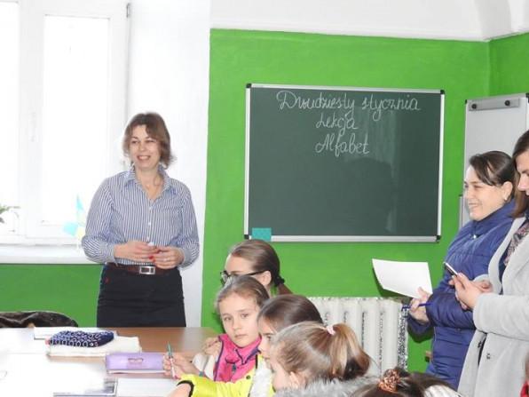 У кабінеті польської мови
