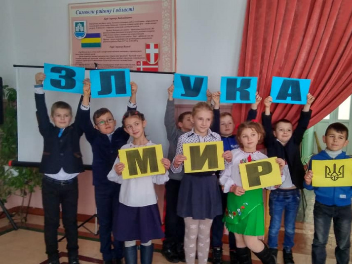 Гімназисти села В'язівне
