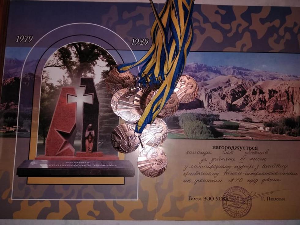 Нагороди любешівських волейболісток