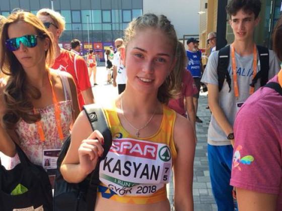 Чемпіонка України Дарина Касян