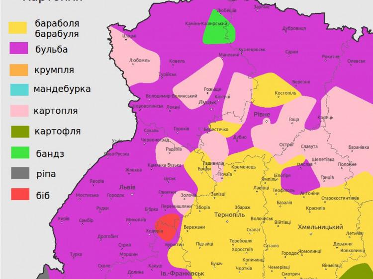 Так виглядає частина карти діалектизмів