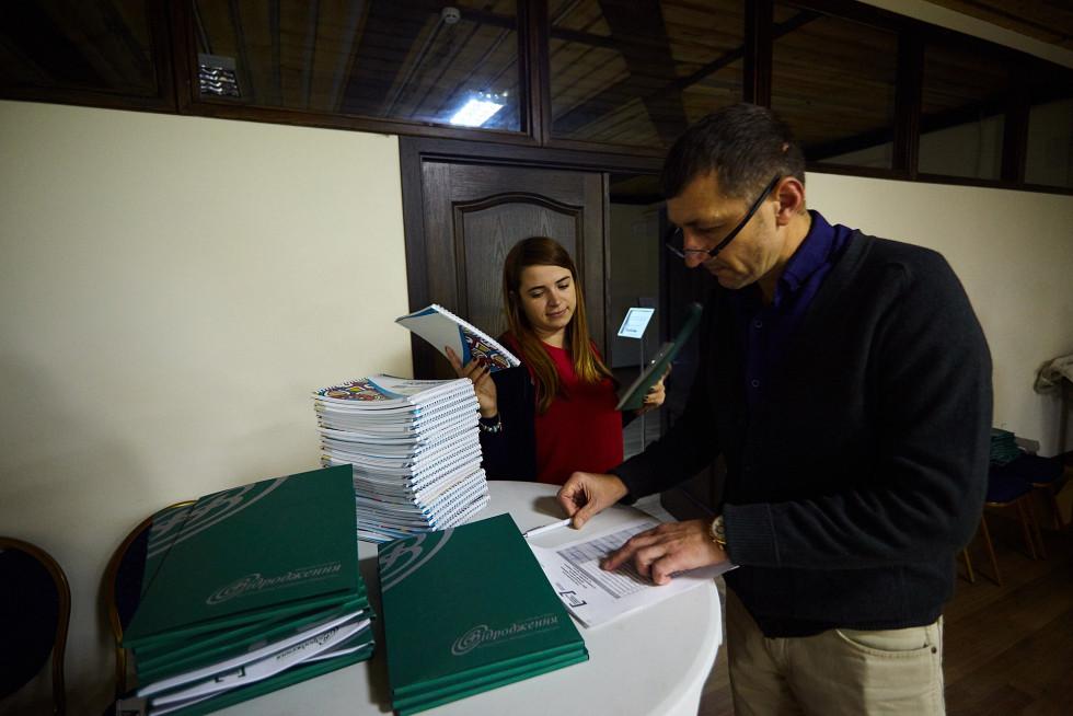 Фото з навчання громадських радників
