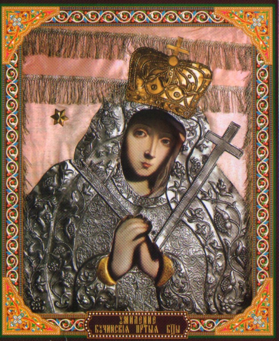 Ікона Бучинської чудотворної Божої Матер