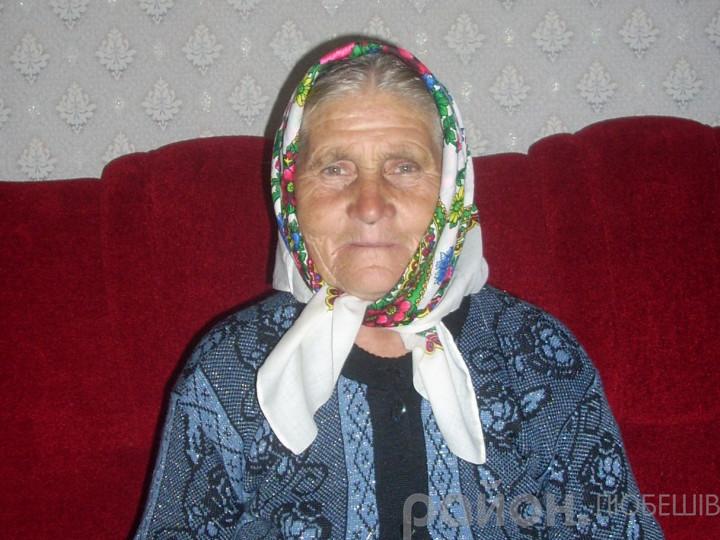 Катерина Сергійчук
