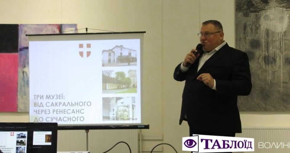 Віктор Корсак презентує мапу трьох музеїв Луцька