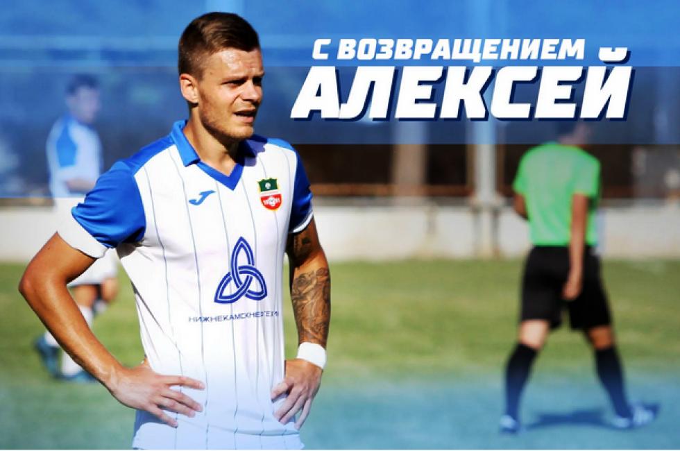 Олексій Бабир