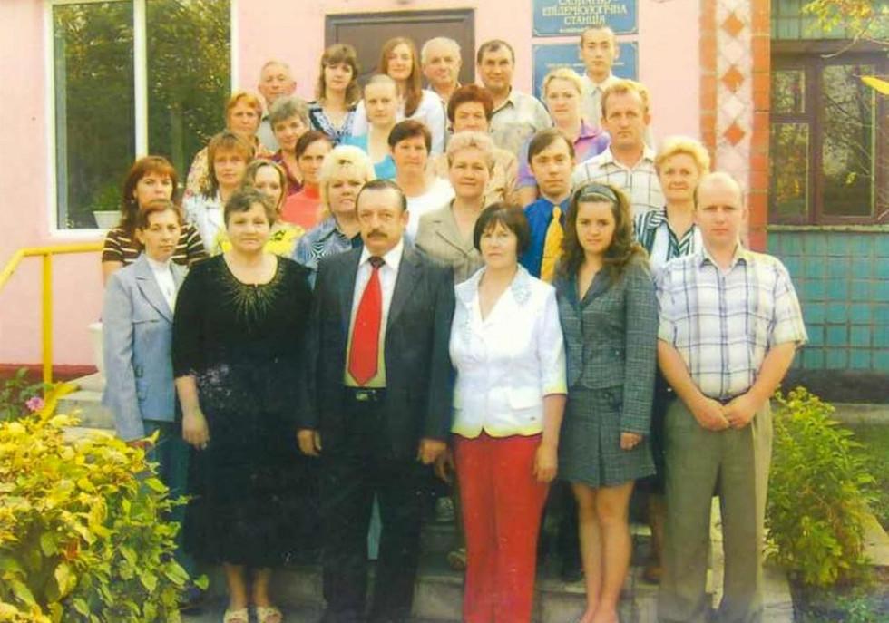 Колектив Любешівській санстанції (2008)