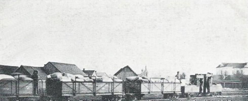 Вантажний потяг у Любешеві (німецька листівка)