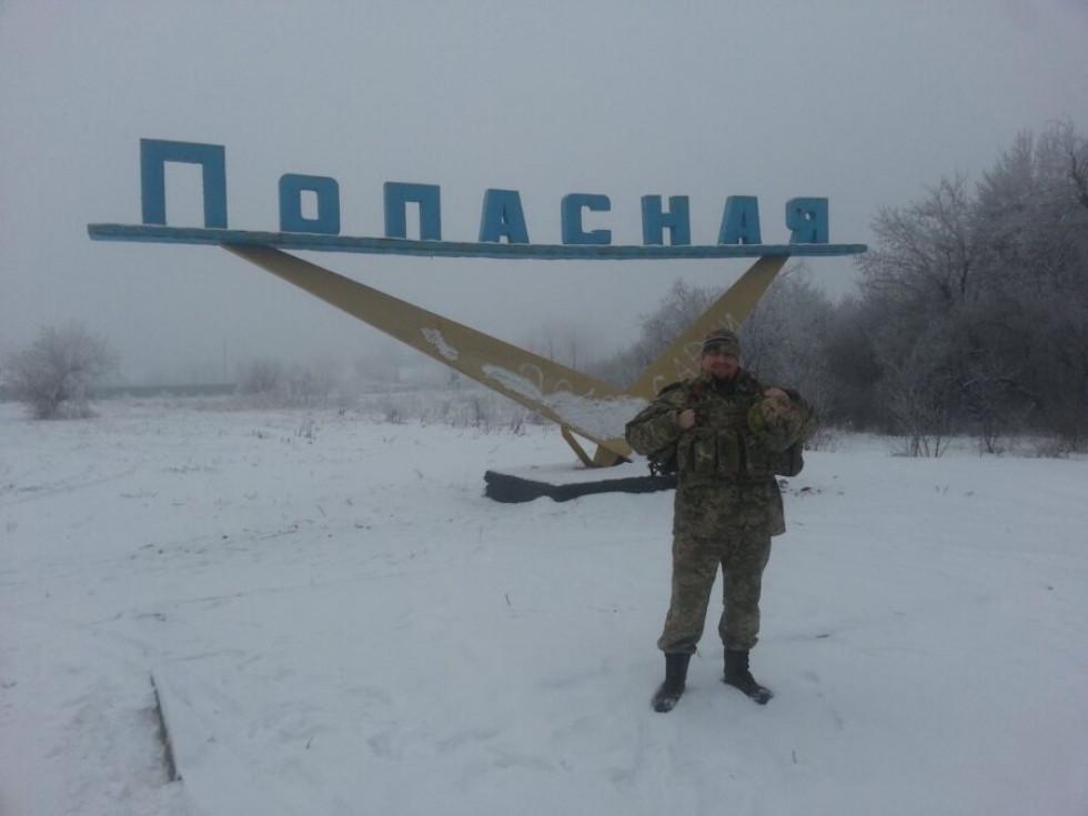 Іван Тимочко у лавах 24 омбр біля Попасної на Луганщині